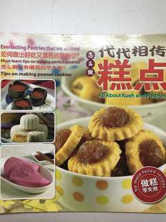 all about kueh and pastries cook book [bilingual]