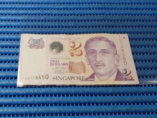 1DZ Singapore Portrait Series $2 Note 1DZ 178450 Last Prefix 1DZ Dollar Banknote Currency LHL