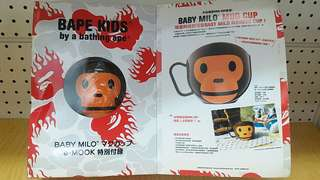 Bathing Ape baby Milo 杯