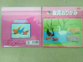 KYOIKU origami 27pcs