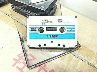 1989 陳慧嫻 簽名 唱帶