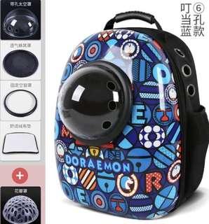 Pet backpack