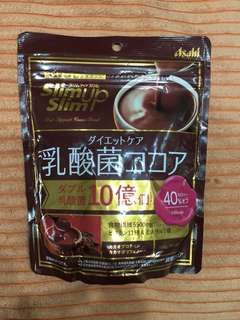 ASAHI SLIM UP SLIM DIET SUPPORT Chocolate Cocoa Drink with Collagen✨Made in Japan 🇯🇵