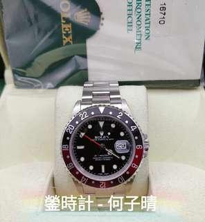 Rolex 16710 原裝出廠可樂 行貨888  全套齊 95%極新淨 實心耳密孔