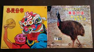 黃昏小唱 ● 喜慶音樂 CHINESE & WESTERN DANCING MUSIC ● FESTIVE MUSIC ( buy 1 get 1 free / moving out clearance )   vinyl record