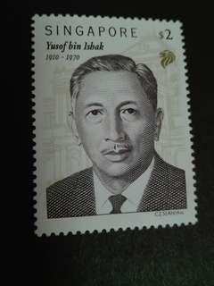Singapore Stamps 1st President Yusoff Ishak