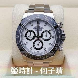 Rolex 116500 鋼地通拿 陶瓷圈 白熊貓面  全套齊 95%極新淨 2016年錶 5年保養至2021年