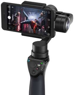 DJI Osmo Mobile ( King of Mobile Gimbal )