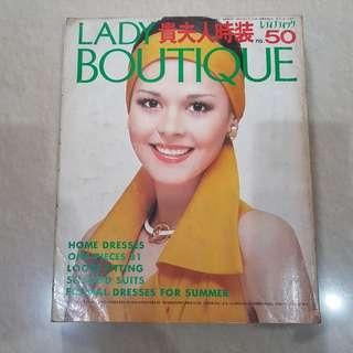 Majalah menjahit LADY BOUTIQUE