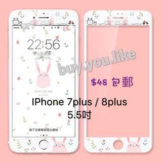 🈹 可愛兔兔 🐰手機螢幕保護貼 IPhone 7plus/ 8plus連機背保護貼 包平郵