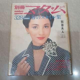 Majalah menjahit Madam Special Edition no 44
