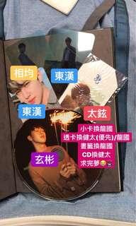 JBJ new moon album jbj