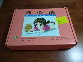 I Can Read 我会读 Series