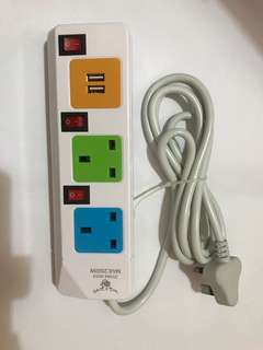 Pro electric extension with USB
