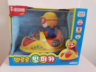 Brand new Pororo Toy with light and music