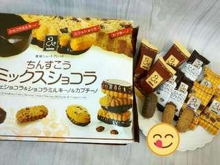 沖繩特有綜合餅乾!