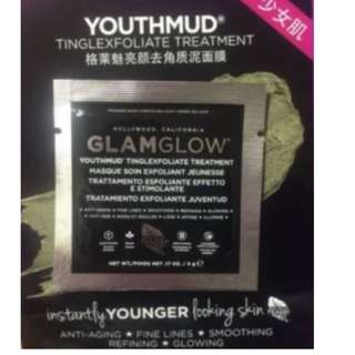 JAZZY JUNE'18 SALE- GLAM GLOW YOUTH MUD FACIAL MASK