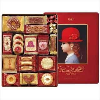 高帽子紅帽子喜餅16種口味通通有59片入(20181003嚐鮮期附提袋)