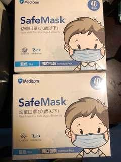 Medicom SafeMask 口罩