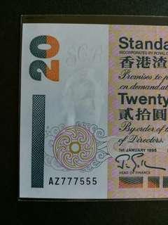 香港纸幣 全新UNC 1995年20元AZ777555