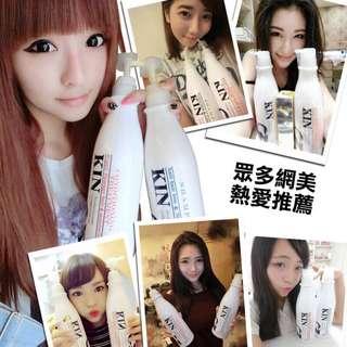 買一送一 KIN白瓶還原酸蛋白洗髮精 250ML