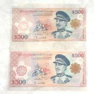 $500 Brunei 🇧🇳 Note