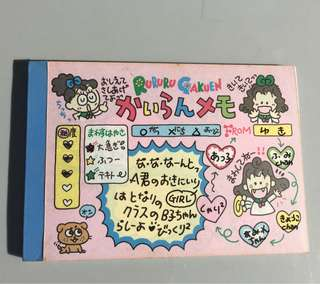 絕版經典——儍婆記事簿 (8.5 cm 高)