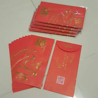 Red Packets - CapitaLand (10pcs)
