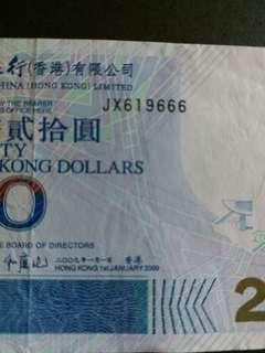 香港纸幣 2009年 20元JX619666 (流通品相)