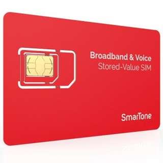 數碼通/數碼賓/數碼印/全日3G/半日4G增值優惠推廣(20%轉倉增值優惠)