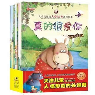 Set of 8 Children Develop Good Personalities High Quality Interpersonality Story Books