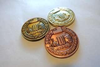 中國鐵路百年紀念幣 (三色)