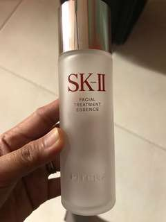 Empty SKII bottle 75ml