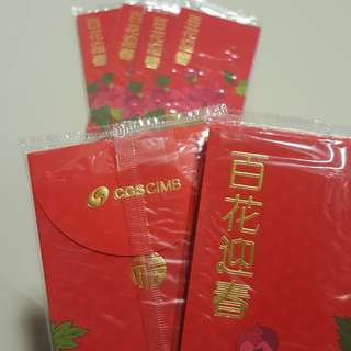 Red Packets - CGS CIMB (8pcs)