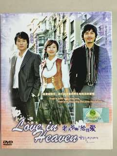 Korean Drama DVD 📀 (5) Love In Heaven (85 Episode)