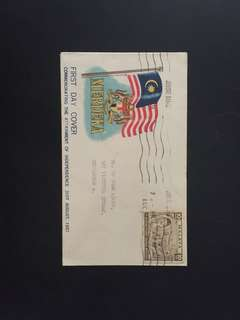 1957 Attainment of Independence FDC