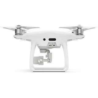 DJI Phantom 4 Pro Quadcopter Bisa Kredit Tanpa Kartu Kredit