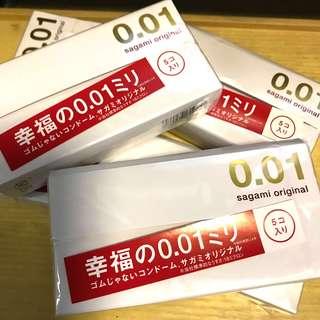日本代購Sagami 0.01,0.02 condom現貨