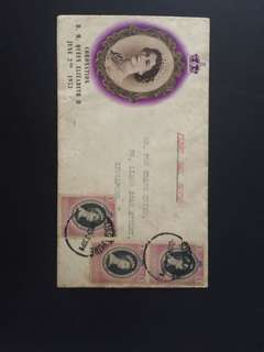 Q.E. II Coronation 1953 FDC