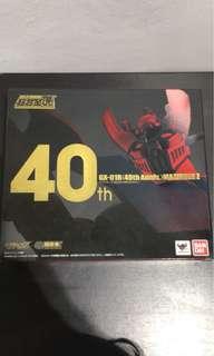 Mazhinger Z 40th Anniversary