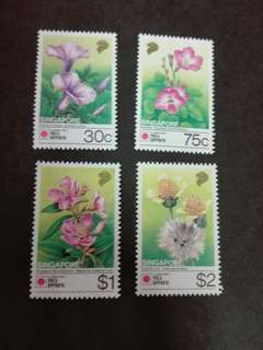 Singapore Stamps Flowers