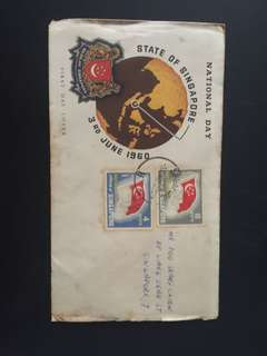 1960 National Day FDC