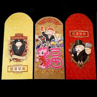 [HK] Price for 3PCS Postage $0.50  * License by ENS Global marketing (Hong Kong)  MONOPOLY FORTRESS RED PACKET 3PCS