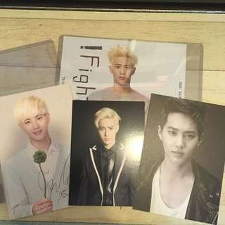 Suho card exo
