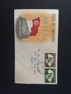 1961 National Day FDC