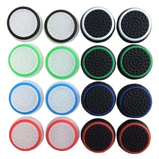 [Onhand] Silicon Thumb Grip for PS3, PS4 and XBox