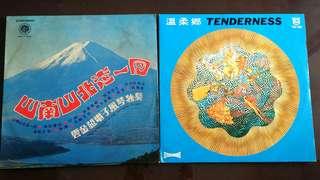 RICHARD HOON ● TIAN SHENG BAND 天聲樂隊 ● 雲金發電子風琴獨奏 and his yamaha organ / tenderness dancing music ( buy 1 get 1 free ) vinyl record