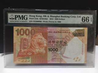 2013年滙豐銀行$1000~9️⃣0️⃣號
