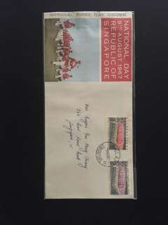 1967 National Day FDC