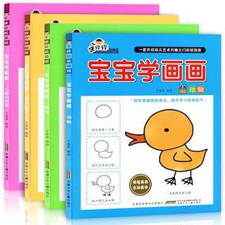 Set of 4 Children Learn Drawing Coloring Art Books